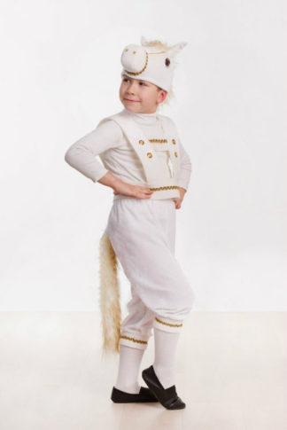 Костюм Лошадка белая