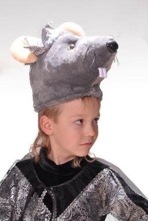 Костюм Мышиный король